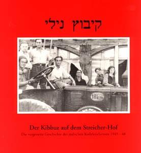 Titelbild des Buches Der Kibbuz auf dem Streicherhof